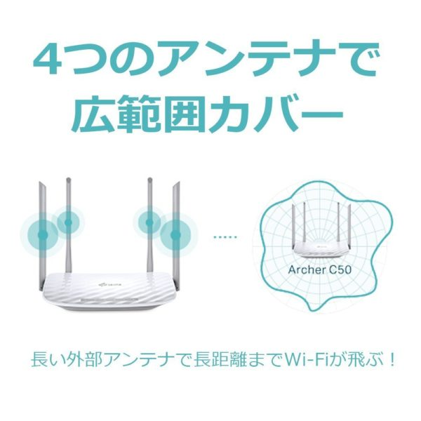 TP-Link WiFi c50
