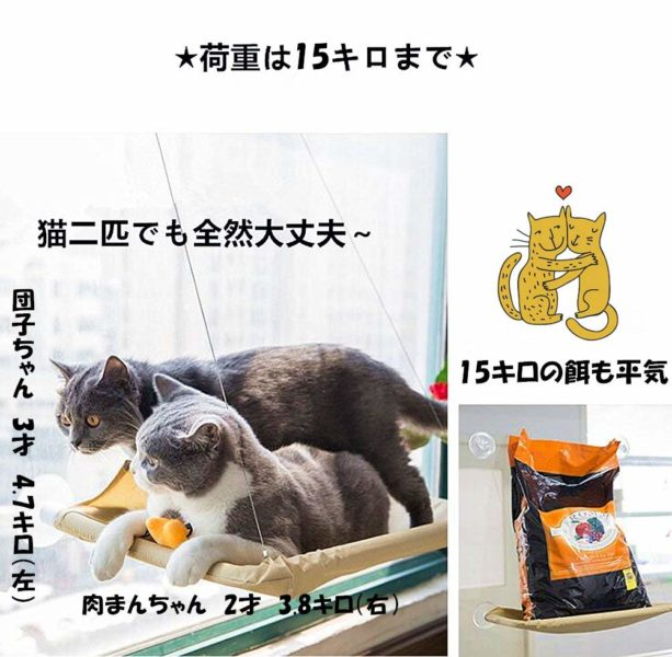GPR 猫 窓用ハンモック