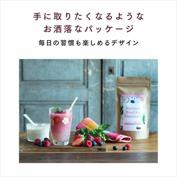Natural Healthy Standard. ミネラル酵素スムージー乳酸菌ベリーヨーグルト味