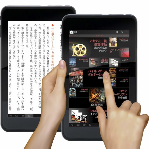 【TruLuX】 7インチAndroid 4.1.1 タブレット