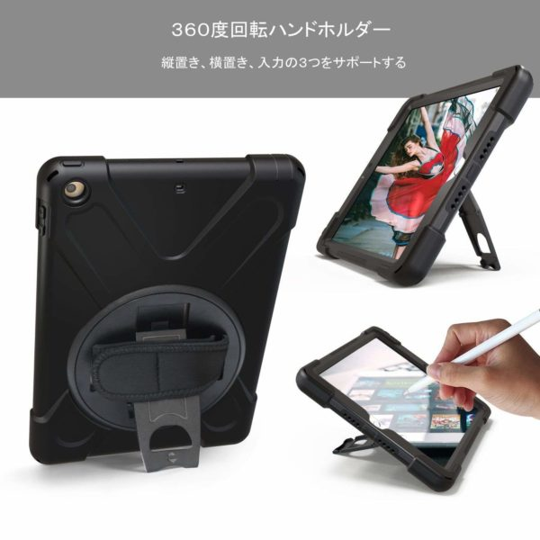 新型 iPad 9.7lively house ケース