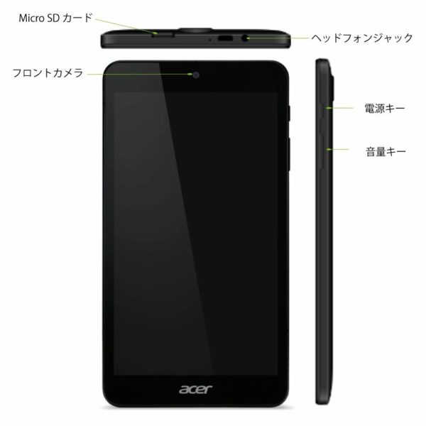 Acer タブレット Iconia One 7 B1-780